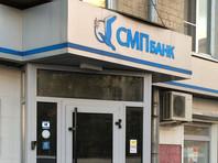 """Власти решили помочь попавшему под санкции """"СМП банку"""" Ротенбергов"""