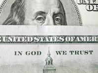 Moody's не увидело опасности  для РФ в первой части новых санкций США.  Вторая гораздо серьезнее