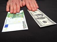 Торги на Мосбирже  впервые за неделю начались с роста рубля