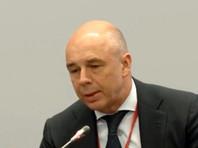 Силуанов: правительство и ЦБ сохраняют контроль над ситуацией в экономике