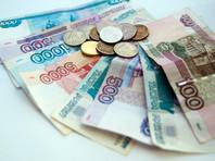 """Россию ждет полное обновление всего ряда рублевых банкнот, а мелкие монеты """"уведут"""" из крупных городов"""