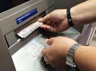 Visa ужесточит требования к банкоматам в России