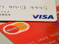 """Генбанк, единственный банк в Крыму, осуществлявший выпуск карт систем Visa и MasterCard, полностью перешел на платежную систему """"Мир"""""""
