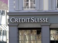 Банк Credit Suisse объявил, что не замораживал российские активы на $5,1 млрд. Они просто были реклассифицированы