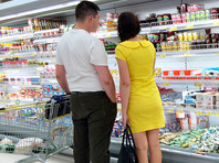 """""""Ромир"""" провел опрос, чтобы узнать, как россияне относятся к действию контрсанкций и связанными с этим изменениями в продуктовом наборе. """"В результате введения контрсанкций только 24% опрошенных ощутили на себе нехватку каких-либо продуктов"""