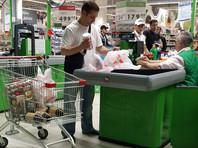 """""""Ромир"""": средний чек покупок россиян достиг минимума за последние два года"""