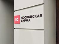 Согласно данным Мосбиржи, на открытии торгов на 10:01 курс доллара вырос до 66,25 рубля, на 71 копейку выше уровня закрытия предыдущей торговой сессии