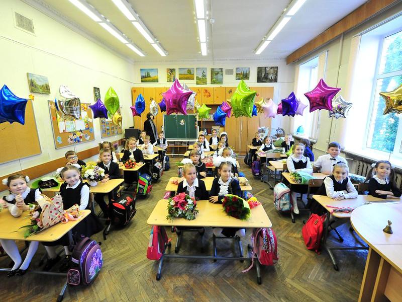 """ВЦИОМ: Родители тратят на подготовку ребенка к школе больше 21 тыс. рублей и уже """"свыклись с поборами"""""""