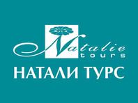 """Туроператор """"Натали Турс"""" не отвечает клиентам и не выплачивает компенсации"""
