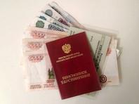 Максимальная прибавка в результате перерасчета, по данным ПФР, составила 235,74 рубля. Всего на нужды перерасчета пенсий в бюджете ПФР на 2018 год заложено 10,7 млрд рублей