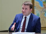 """""""Пятый с конца"""": Орешкин ответил анекдотом про Брежнева  на вопрос о падении курса рубля"""