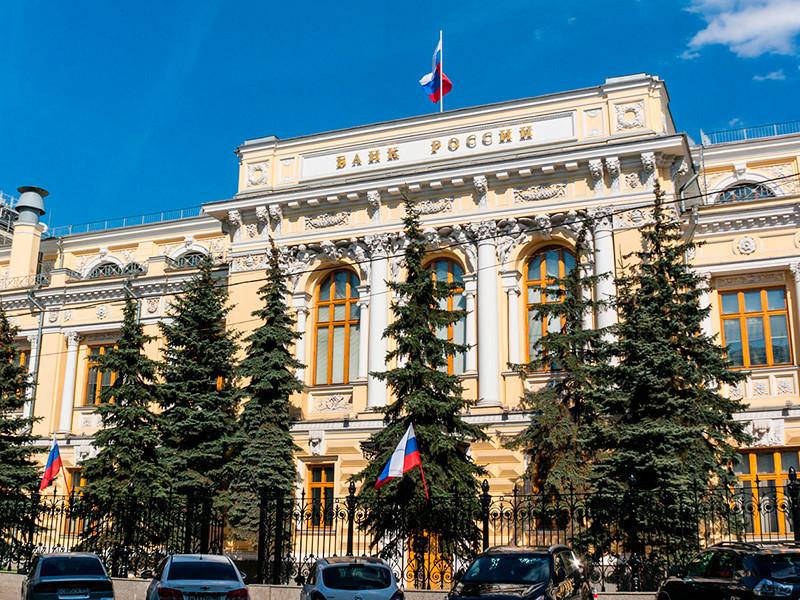 Совет директоров Банка России принял решение повысить ключевую ставку на 25 базисных пунктов - до 7,5% годовых. Об этом говорится в сообщении на сайтерегулятора