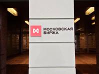 """Рубль резко ускорил падение из-за """"дела Скрипалей"""""""