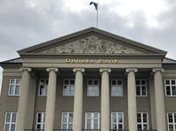 Глава Danske Bank ушел в отставку на фоне скандала с отмыванием денег РФ и СНГ в Эстонии