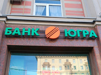 "Суд признал банк ""Югра"" банкротом"