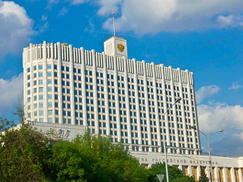 Правительство одобрило повышение МРОТ c 2019 года