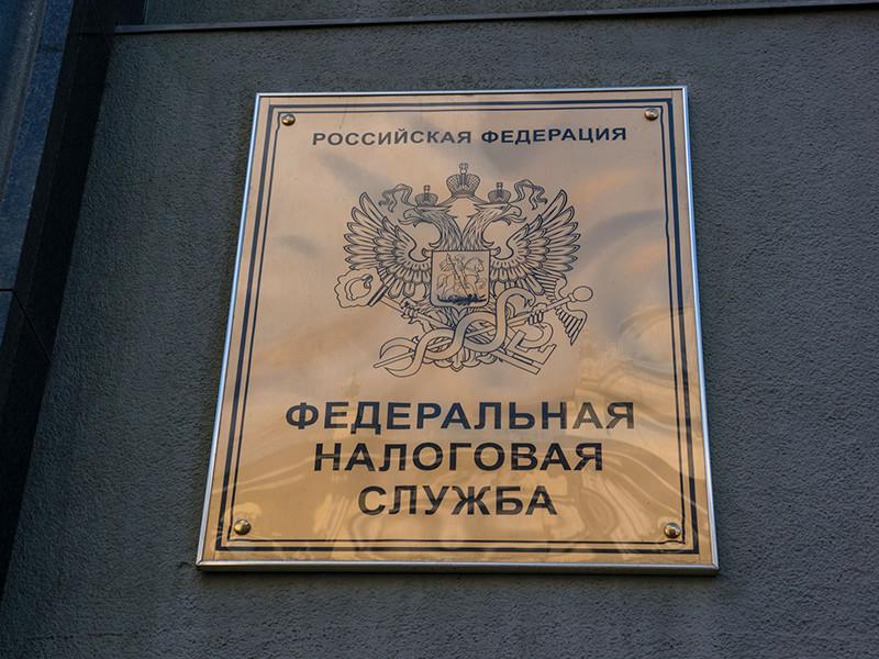 Россия расширит международный обмен финансовой информацией. Еще несколько юрисдикций подтвердили готовность автоматически передавать Федеральной налоговой службе (ФНС) данные о счетах и доходах, которые подлежат налогообложению в России