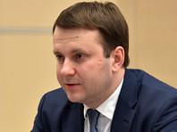 """Орешкин: российские компании смогут рассчитывать на статус резидентов отечественных """"офшоров"""", но - в перспективе"""