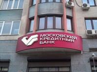 """""""Московский кредитный банк"""" развивает сотрудничество с российскими экспортерами зерна"""