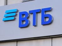 Банк ВТБ и его глава уже находятся под санкциями