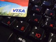 Российские банки будут блокировать карты клиентов по трем признакам
