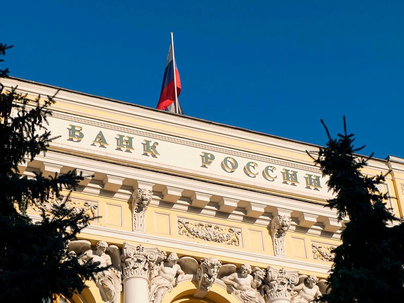 Российский ЦБ разъяснил некоторые вопросы применения закона о противодействии легализации (отмыванию) доходов, полученных преступным путем