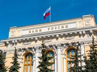 Банк России 14 сентября принял сразу два важных решения: повысил ключевую ставку на 0,25 процентных пункта, до 7,5%, а также продлил до конца декабря приостановку покупки иностранной валюты на внутреннем рынке в рамках реализации механизма бюджетного правила