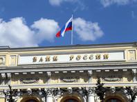 ЦБ РФ обнародовал перечень признаков операций, совершенный без согласия клиента банка