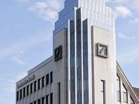 Крупнейший банк Германии Deutsche Bank планирует вывести 450 миллиардов евро активов из Лондона во Франкфурт в связи с усилившимся давлением со стороны Европейского центрального банка (ЕЦБ)