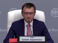 Глава департамента противодействия недобросовестным практикам Банка России Валерий Лях