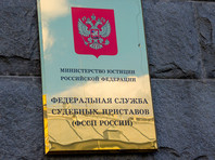 В Федеральной службе судебных приставов (ФССП) России сообщили, что более одного миллиона россиян попали в число невыездных из-за долгов перед банками