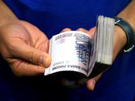 Названы города России с самыми высокими и самыми низкими зарплатами в 2018 году