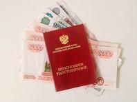 РБК: россиян переведут на новую накопительную пенсию без их согласия
