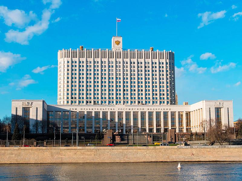 Правительство России снизило максимальный размер кредита на инвестиционные цели, который может получить субъект малого и среднего предпринимательства (МСП) по льготной ставке 6,5%