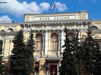 Министерство финансов и Банк России определились с механизмом включения россиян в новую накопительную пенсионную систему индивидуального пенсионного капитала