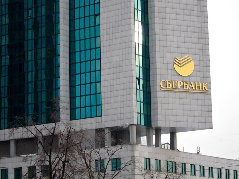 """""""Сбербанк"""" ведет переговоры с основателем """"Яндекса"""" Аркадием Воложем о выкупе крупного пакета акций компании, написали в четверг """"Ведомости"""" и The Bell со ссылкой на свои источники"""