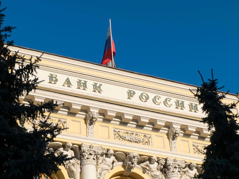 Центробанк задумал выявлять сомнительные операции в режиме онлайн
