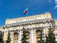 Банк России сохранил ключевую ставку на уровне 7,5% годовых