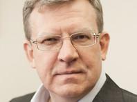 Кудрин о дедолларизации: Россия в ближайшие 20 лет не сможет торговать с ЕС в рублях, а юань бесполезен