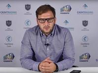 """Группа компаний """"Кэшбери"""" приостановила работу"""