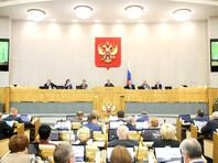 """""""Неприятно, но надо"""": Госдума одобрила в первом чтении проекты о налогах для самозанятых граждан"""