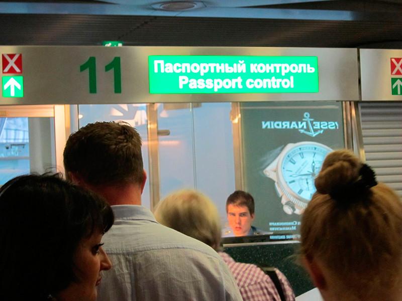 ФССП: более миллиона россиян попали в число невыездных из-за долгов банкам