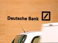 """Как передают """"Ведомости"""", по делу проходят минимум два неназванных сотрудника Deutsche Bank и другие работники, личности которых еще не установлены. Расследование связано с """"панамским досье"""""""