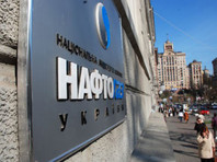 """Fitch усомнилось в перспективах """"Нафтогаза"""" получить 2,56 млрд долларов по иску к """"Газпрому"""""""