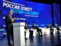 """""""Это он уходит от нас"""": Путин пошутил про отказ от доллара и рассказал о стабильной экономике"""