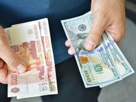 """Центробанк рассказал о тайных скупщиках валюты, обменивающих огромные суммы под предлогом конвертации """"стипендий и пенсий"""""""