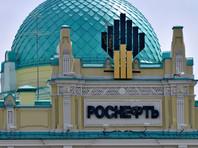 """""""Роснефть"""" отказалась от иска к партнерам по """"Сахалину-1"""""""