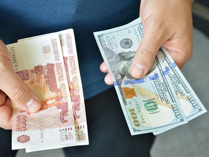 В письме Центрального банка России, разосланном по банкам 28 ноября, говорится о том, что все больше банков вовлечено в сомнительные валютно-обменные операции с наличными. При этом сделки проводят таинственные физические лица, выдающие себя за простых студентов или пенсионеров