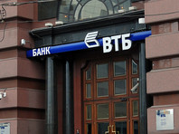 """В отчет ВТБ закралась """"ошибка"""" о кредите ЦАР в размере 12 млрд долларов"""