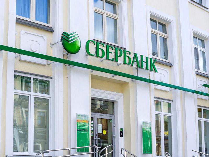 """Сбербанк пережил """"беспрецедентную"""" хакерскую атаку с использованием спутника"""